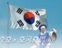 이승만 대통령과 한국불교 정화
