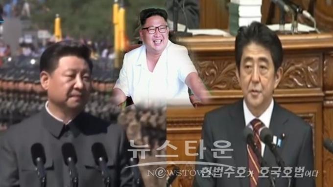 일본의 군사 재무장을 부추기는 북한-중국의 '핵정치'