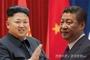 중국 공산당의 북핵정책에 각성을 촉구한다