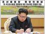 """미 전문가 """"북 수소폭탄 개발 가능성 놀랍지 않아"""""""