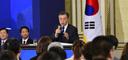 文대통령의 '레드라인', 북한이 넘어올때 대책은?