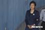"""박근혜 """"책임은 제가… 기업·공직자 선처를"""""""