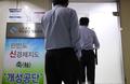 """""""미 재무부, 한국은행들 '대북사업'에 선제적 경고"""""""
