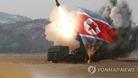 [조선사설] 北 눈치 보며 방어용 무기 개발도 막는 정부