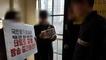"""친북성향'백두수호대' 이번에는 대북 민간방송사 몰려가 """"태영호 칼럼 내려라"""""""