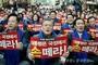 국민에 이렇게 선전하면, 한국 대통령이 될 수 있다?