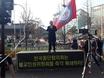 [성명서]불교인권위원회 폐쇄 촉구 집회