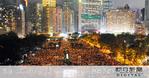 [외신] 천안문 사건 30주년인 4일 밤 홍콩 빅토리아공원 수만의 촛불