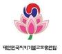 8.15 국민대회에 즈음하여 불교도들에게 드리는 대불총 서한
