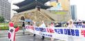 드디어 서울을 탈환한 200만 태극기 국민