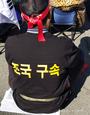 [태극기집회] 범죄혐의자가 검찰개혁 하겠다는 황당한 문재인 정권