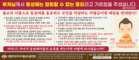 """대불총 """"차별금지법 반대"""" 기자회견 및 조선/동아 일보 광고"""