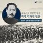 [성명서]2021년 광복절행사는 대한민국과 국민을 모독하였다.